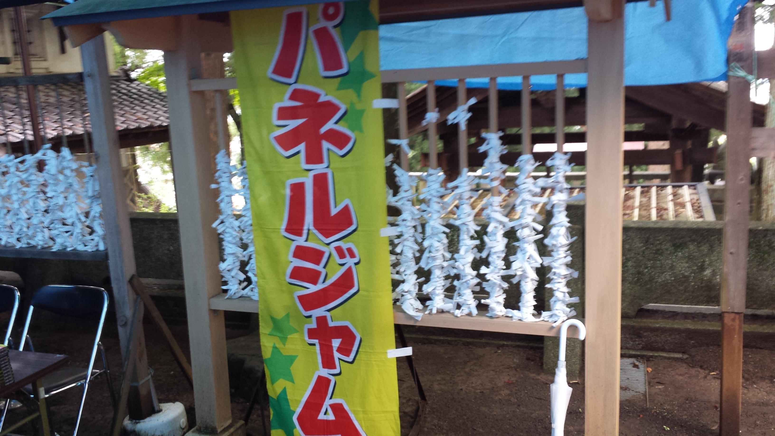 20140810_103341.jpg