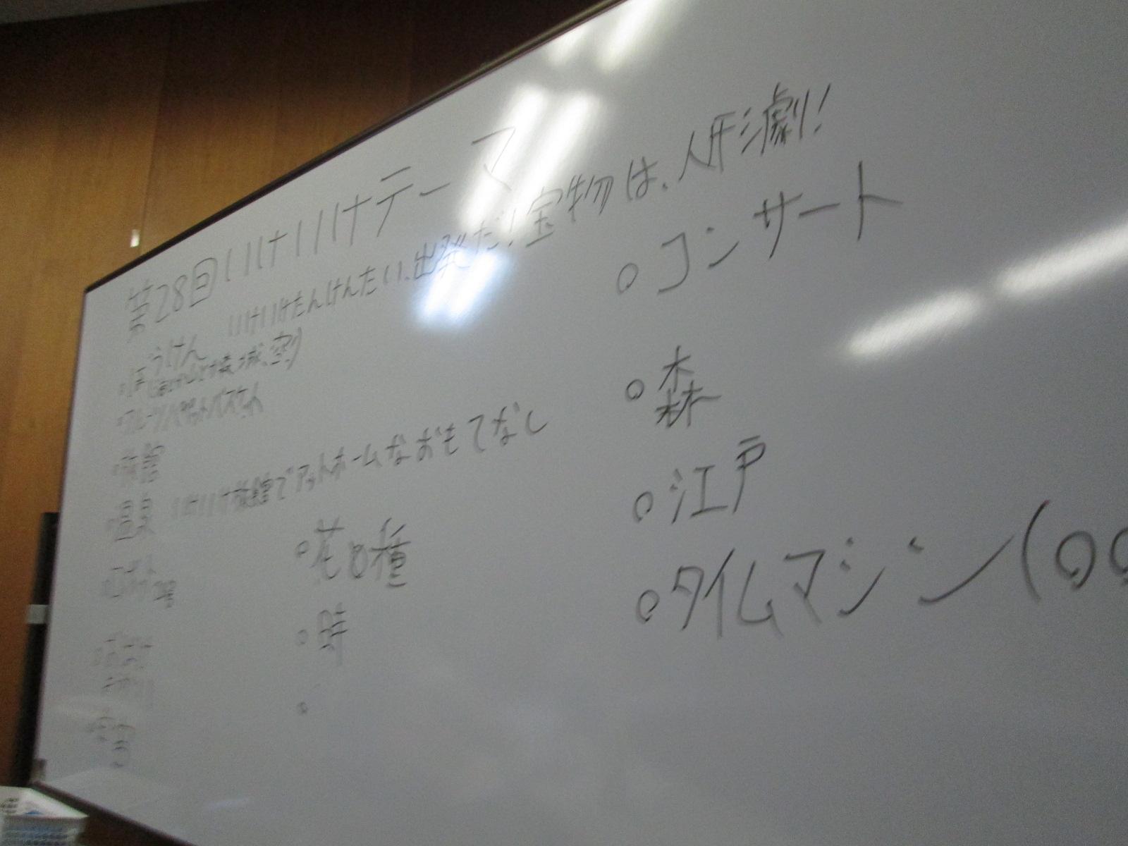 IMG_6683.jpg