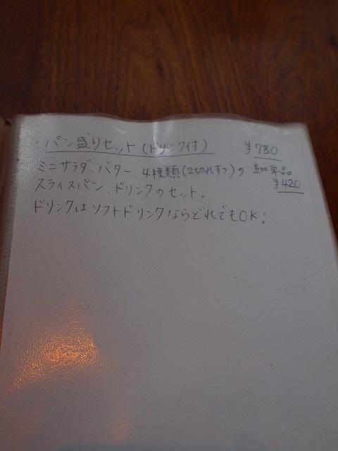 P6056339.jpg