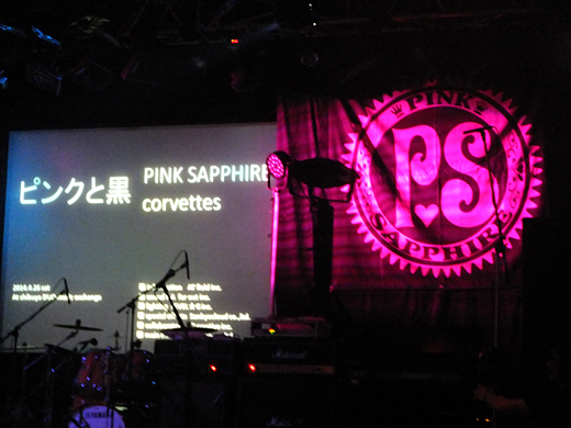 pink5007.jpg