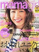 s-mama1.jpg