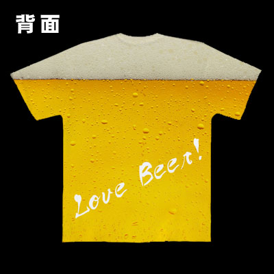 ビール腹(全面・両面) 背面