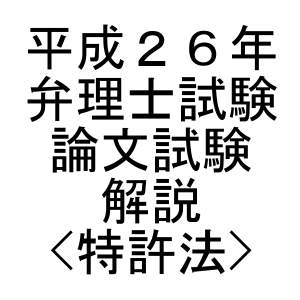 26benrisitokkyo.png