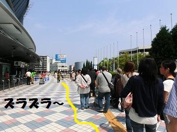 CIMG6939MM.jpg