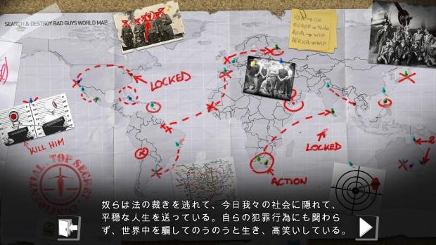 2014-07-29_00005.jpg