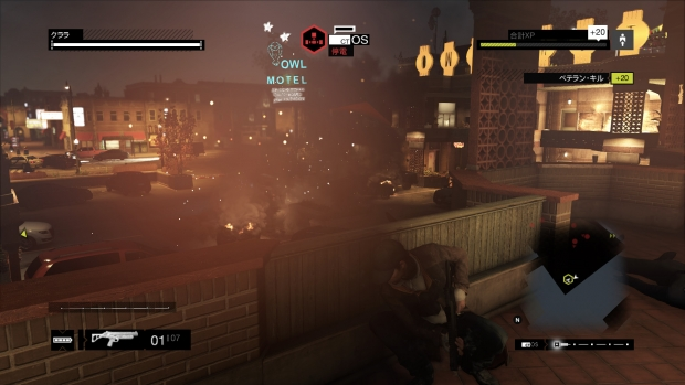Watch_Dogs 2014-07-08 22-45-03-254