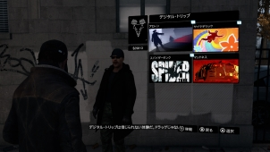 Watch_Dogs 2014-07-08 22-53-56-802