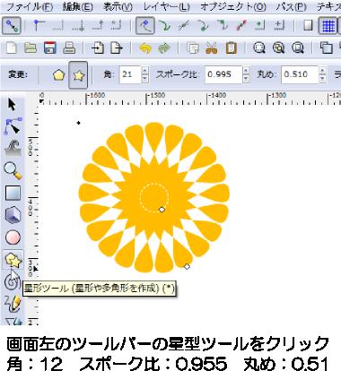 himawari01.png