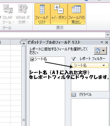 kakeibo43.jpg