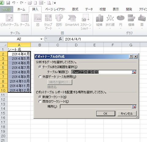 kakeibo51.jpg