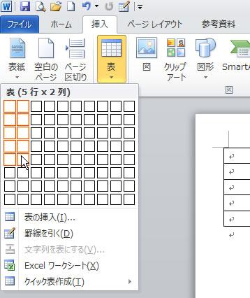 key02.jpg
