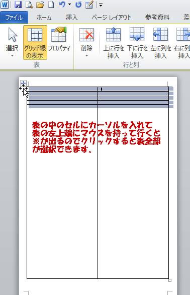 key04.jpg