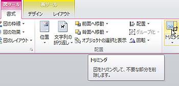 key15.jpg