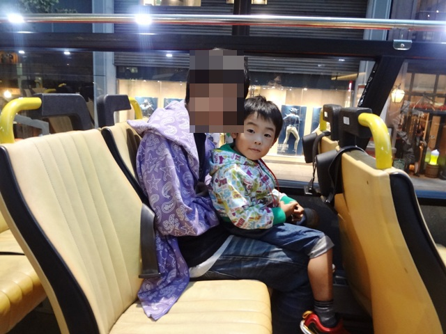 スカイバスの座席幅
