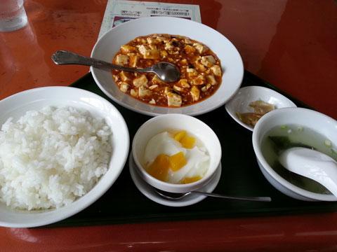 1406麻婆豆腐ランチ