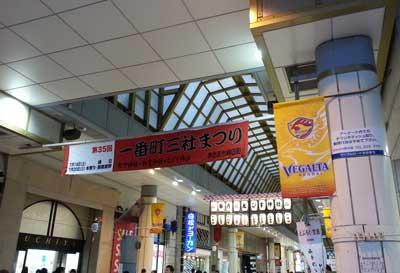 1406仙台のアーケード街