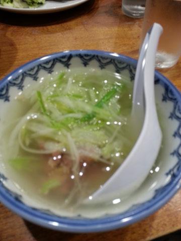 1406テールスープ