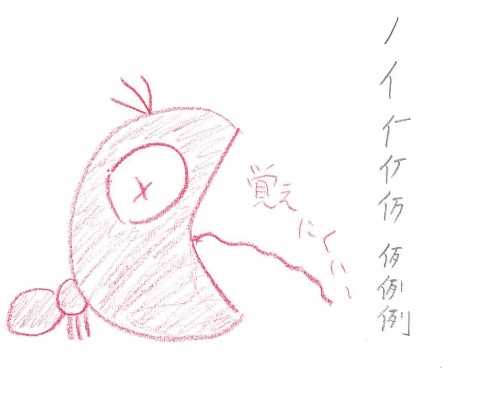 CCF20140416_00000.jpg