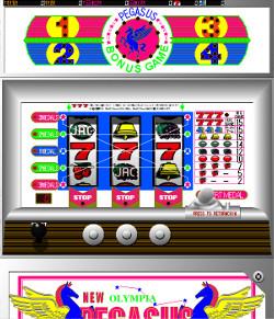 ニューペガサスのゲームの画像