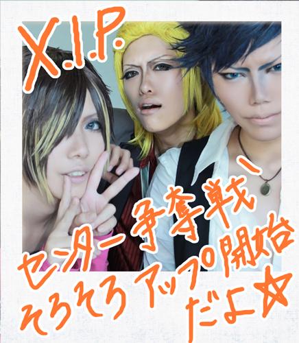 xip.jpg