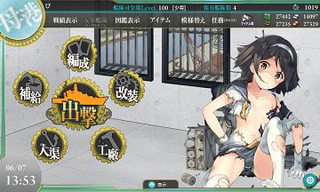 艦これ-170-2
