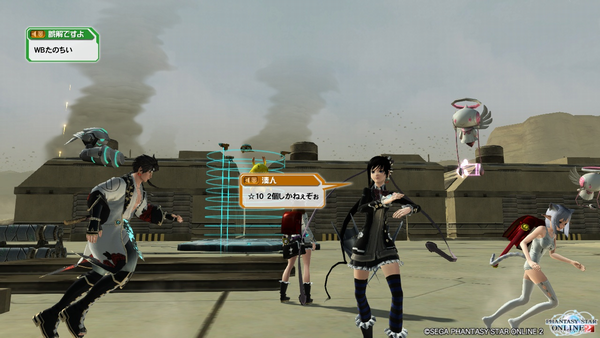 pso20140409_234506_000.png