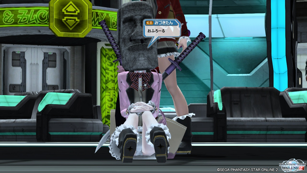 pso20140424_010537_004.png