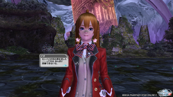 pso20140426_133620_000.png