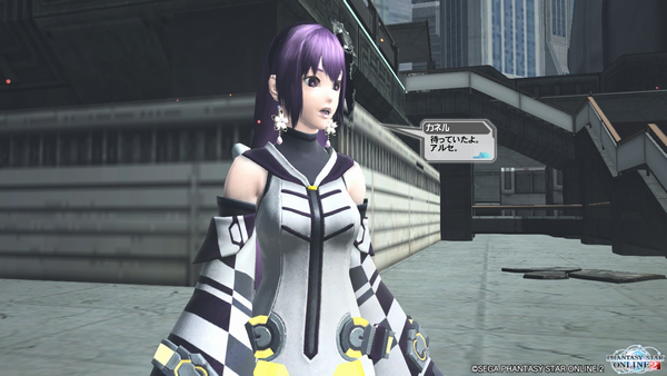 pso20140426_150515_001.png
