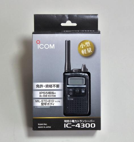 IC-4300.jpg