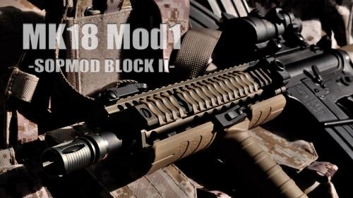 MK18MOD1_3.jpg