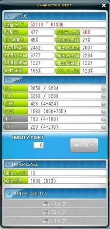 Maple140227_102222.jpg