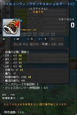Maple140227_102231.jpg