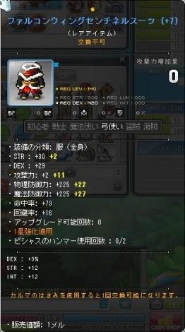 Maple140227_102234.jpg