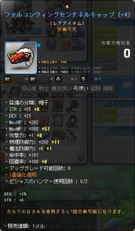 Maple140227_102238.jpg