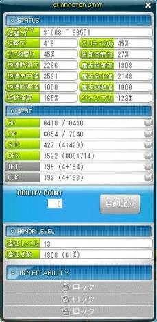 Maple140227_102254.jpg
