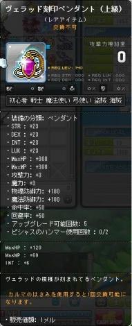 Maple140227_133151.jpg