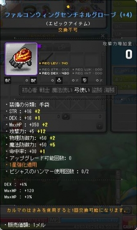 Maple140227_133155.jpg