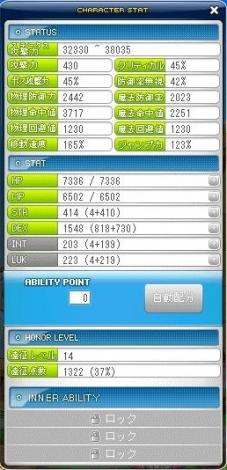 Maple140228_193755.jpg