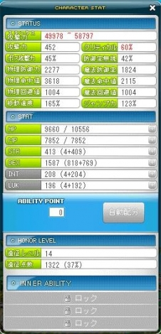 Maple140228_193833.jpg