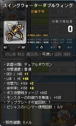 Maple140228_215128.jpg