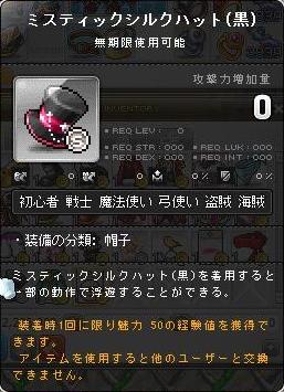 Maple140303_163503.jpg