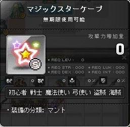 Maple140303_224408.jpg