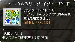 Maple140303_231349.jpg