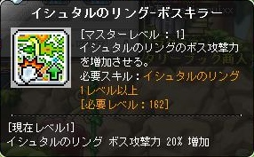 Maple140303_231351.jpg