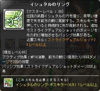 Maple140303_231659.jpg