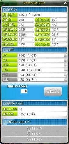 Maple140303_232129.jpg