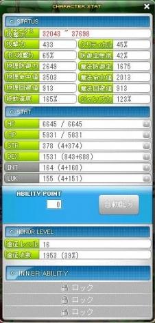Maple140303_232752.jpg