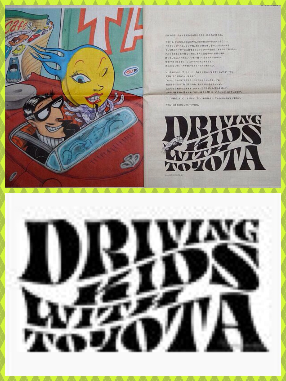 DRIVINGKIDS WITH TOYOTA
