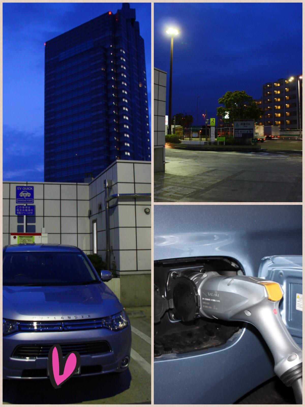 EV充電スポット 用賀PA